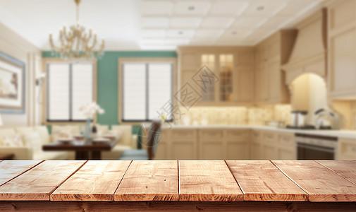 厨房背景图片