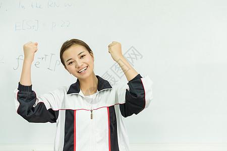 高中生白板前握拳图片