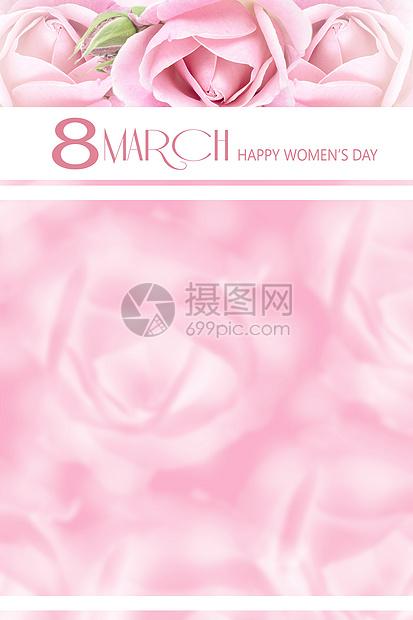 三八妇女节的粉色花纹背景图片