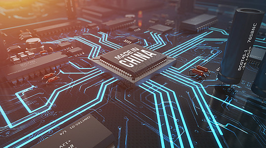 中国制造芯片图片