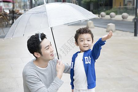 帮儿子打伞的父亲图片