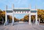 国立武汉大学大门图片