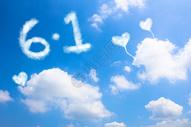 六一创意云朵字图片
