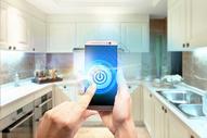 智能厨房 图片