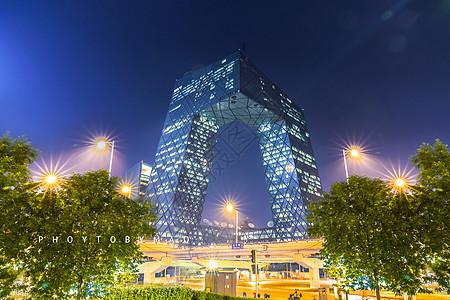 北京CBD央视大楼图片