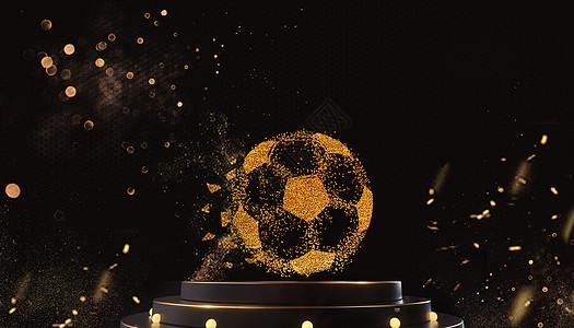 流金足球图片