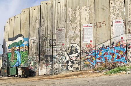 以色列巴勒斯坦隔离墙图片