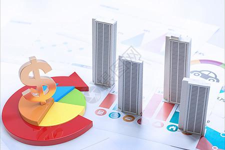 楼市经济图片