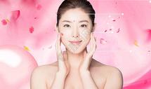 美容美容护肤背景图片