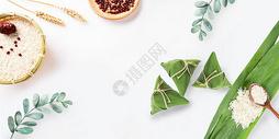 粽子美食背景图片