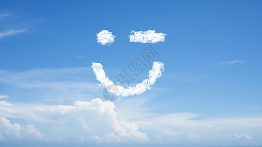 微笑云彩图片