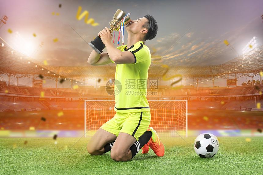 足球比赛获得胜利图片