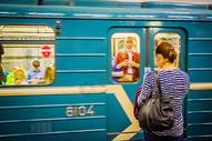 俄罗斯地铁图片