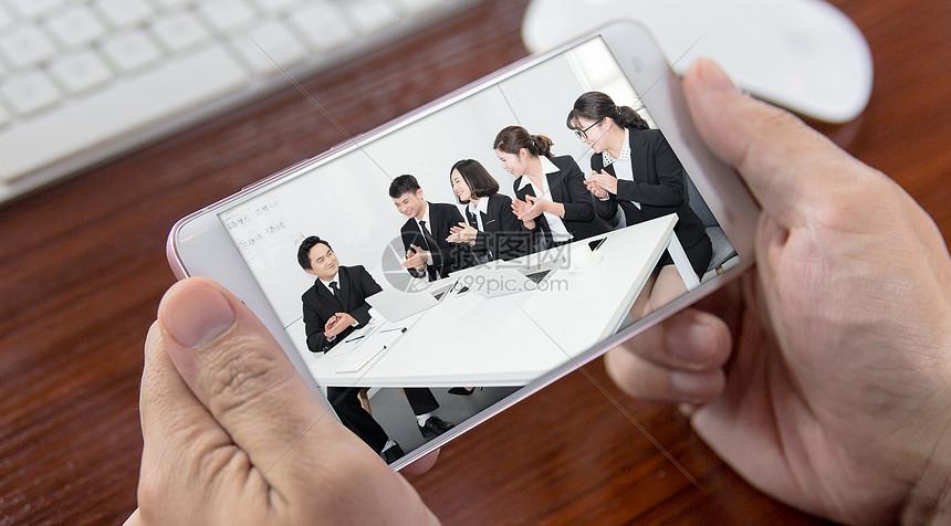 视频会议图片