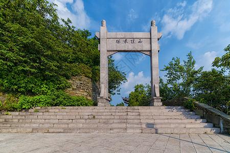 湖北黄陂旅游景点古门高清图片