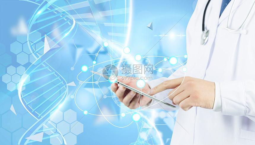 健康医疗科技图片