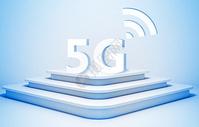 5G网络图片