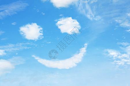 创意白云微笑图片