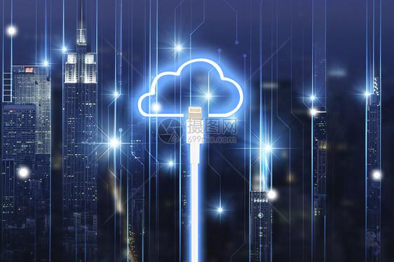 云数据科技城市图片