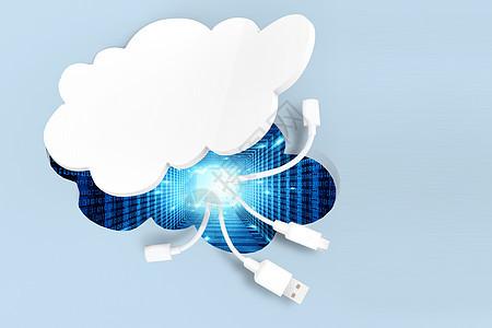 云数据下载科技图片