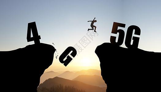 飞跃5G时代 图片