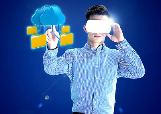 VR虚拟云数据图片