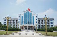 汨罗市政府建筑图片