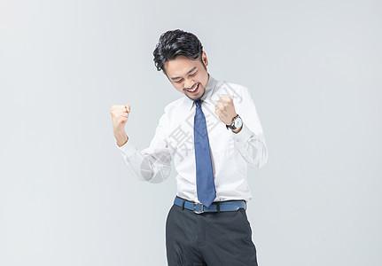商务男性欢呼图片