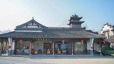 台儿庄古建筑图片