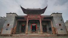 渼陂古村传统祠堂图片