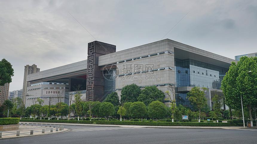 吉安市博物馆建筑全貌图片