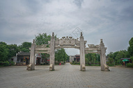 渼陂古村牌坊图片