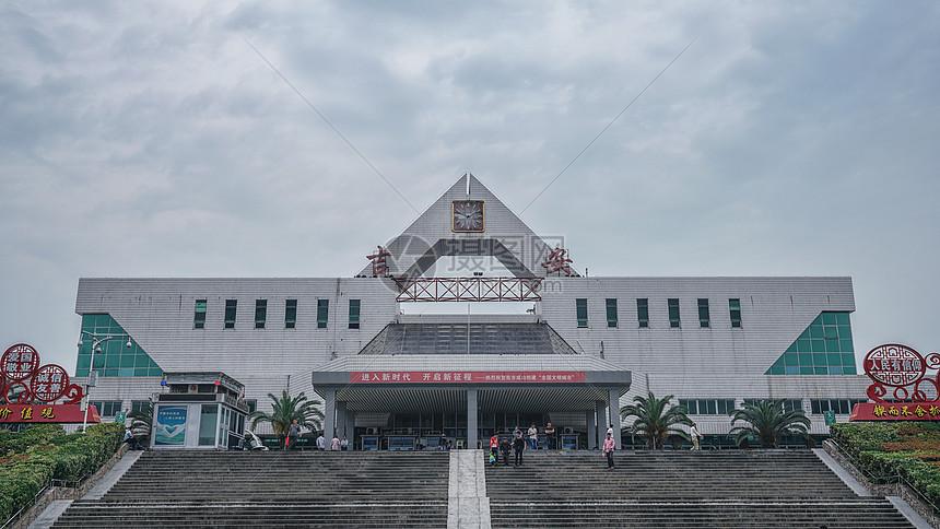 吉安火车站建筑图片