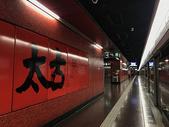香港的地铁站名图片