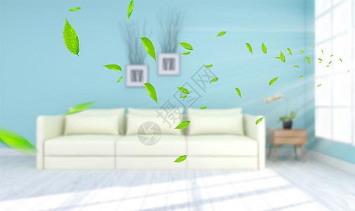 室内空气海报图片