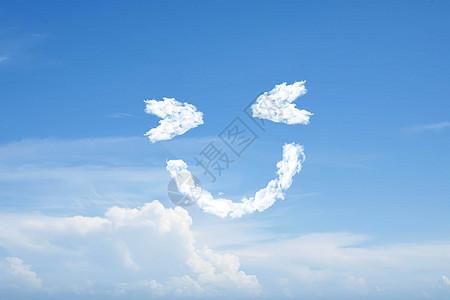 云彩笑脸图片