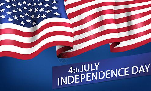 美国独立日图片
