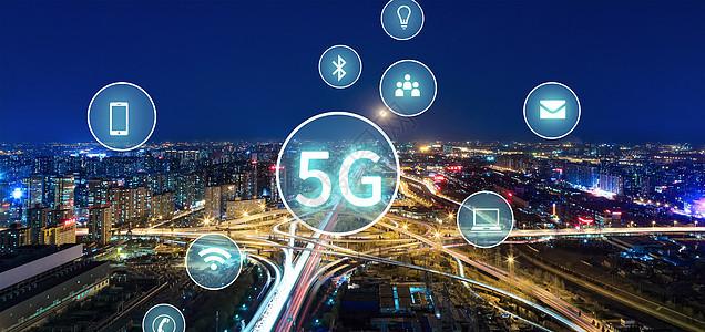 5G覆盖城市图片