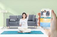 手机智能健身app图片