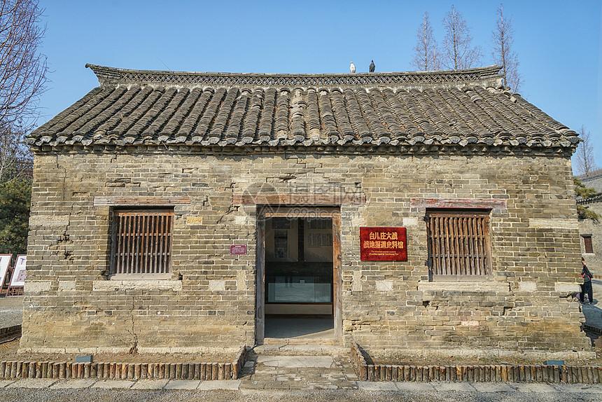 台儿庄战役遗址图片