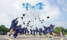 青春毕业季500959378图片