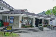 尼泊尔博卡拉旅游局图片
