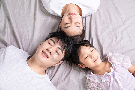 家庭生活睡眠图片