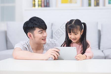 家庭儿童教育图片
