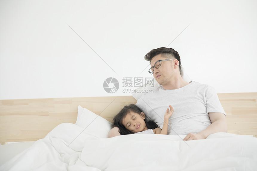 爸爸女儿早起图片