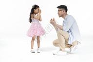 爸爸女儿一起拍照500963723图片