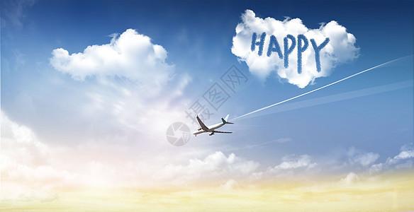 字母云天空背景图片