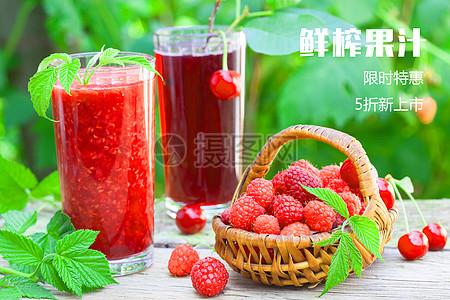 创意鲜榨果汁水果图片
