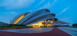 武汉地标建筑国际会议中心璀璨夜景图片