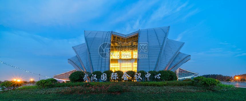 武汉国际会议中心图片